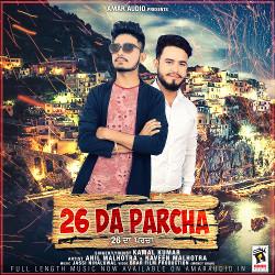 26 Da Parcha songs