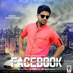 Facebook songs