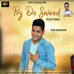 Listen to Peg Da Swaad songs from Peg Da Swaad