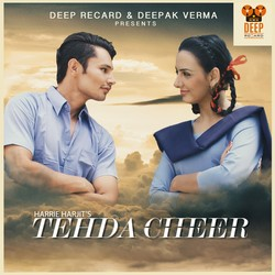 Tehda Cheer songs