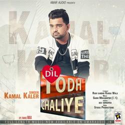 Dil Todh Chaliye songs