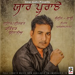 Yaar Purane songs