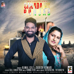 Canada Vs Punjab songs