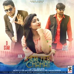 Meri Her Chahat songs