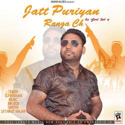 Jatt Puriyan Ranga Ch songs