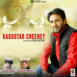 Listen to Kabootar Cheeney songs from Kabootar Cheeney