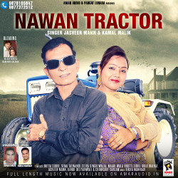 Listen to Bharti songs from Nawan Tractor