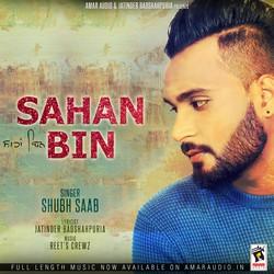 Sahan Bin songs