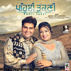 Pehli Takni songs