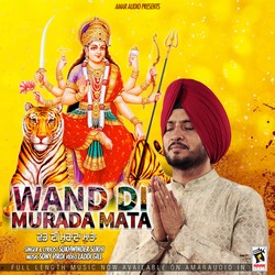 Wand Di Murada Mata songs