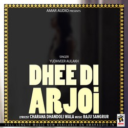 Dhee Di Arjoi songs