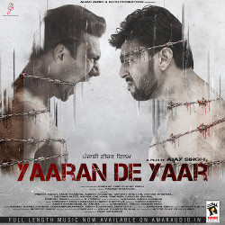Yaaran De Yaar songs
