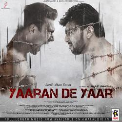 Listen to Yaaran De Yaar songs from Yaaran De Yaar