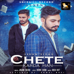 Chete Karda Han songs
