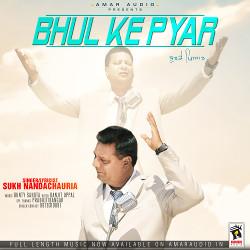 Listen to Bhul Ke Pyar songs from Bhul Ke Pyar