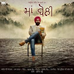 Listen to Maa Boli songs from Maa Boli