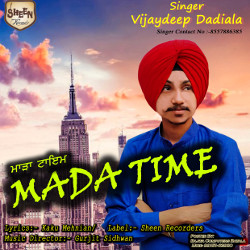 Mada Time songs