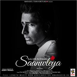 Saanwleya songs