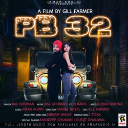 PB 32 songs
