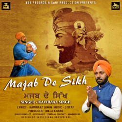 Majab De Sikh songs