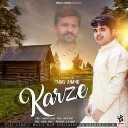 Karze songs