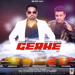 Gerhe songs