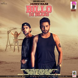 Billo De Brand songs