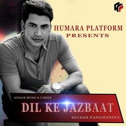 Dil Ke Jazbaat songs