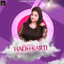 Hadh Karti songs