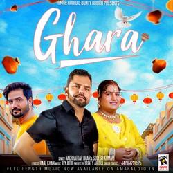 Ghara songs