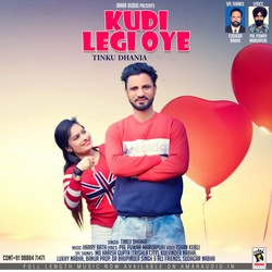 Kudi Legi Oye songs