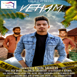 Veham songs