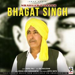 Shaheed-E-Aazam Bhagat Singh songs