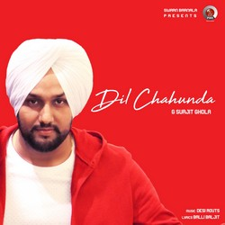 Dil Cahunda songs