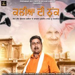 Kaliyan Ch Thukk songs