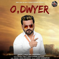 Odwyer songs