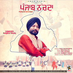 Punjab Nachda songs