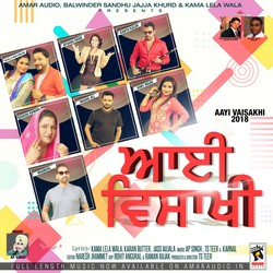 Aayi Vaisakhi 2018 songs