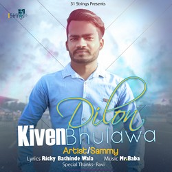 Dilon Kiven Bhulawa songs