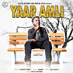 Yaar Amli songs