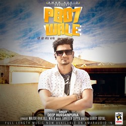 PB07 Wale songs