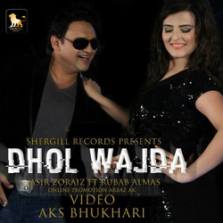 Dhol Wajda songs