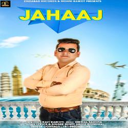 Jahaaj songs