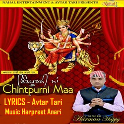 Chitpurni Maa songs