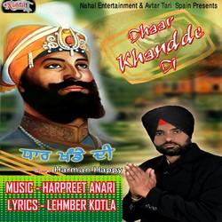 Dhaar Khandde Di songs