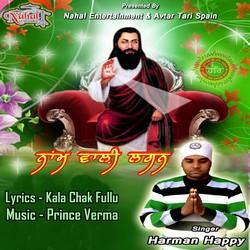 Naam Vali Lagan songs