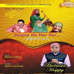 Saiyan De Dar Ton songs