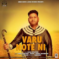 Varu Note Ni songs