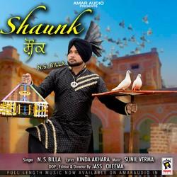 Shaunk songs