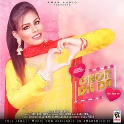 Chor Dil Da songs